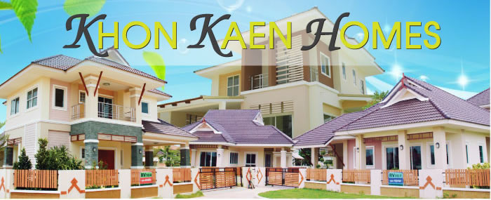 Khon Kaen Homes